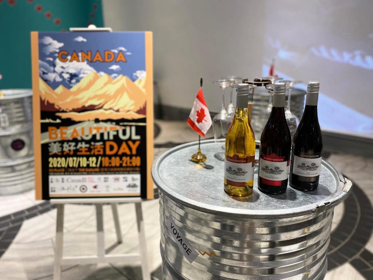 在荔枝角D2 Place舉行的加拿大市集,以「加拿大美好生活」為主題。(公關提供)