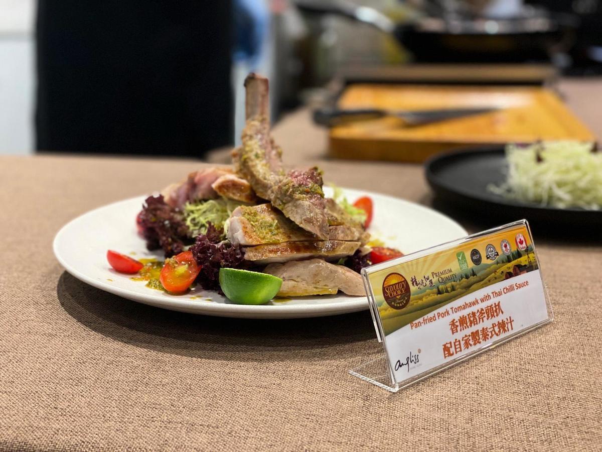 加拿大Savoury Choice豬肉製作的香煎豬斧頭扒配泰式辣汁。(公關提供)