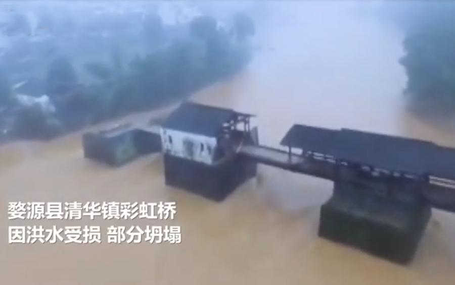 洪水沖斷八百年古廊橋 房倒屋塌百姓被埋 民眾疑大壩洩洪