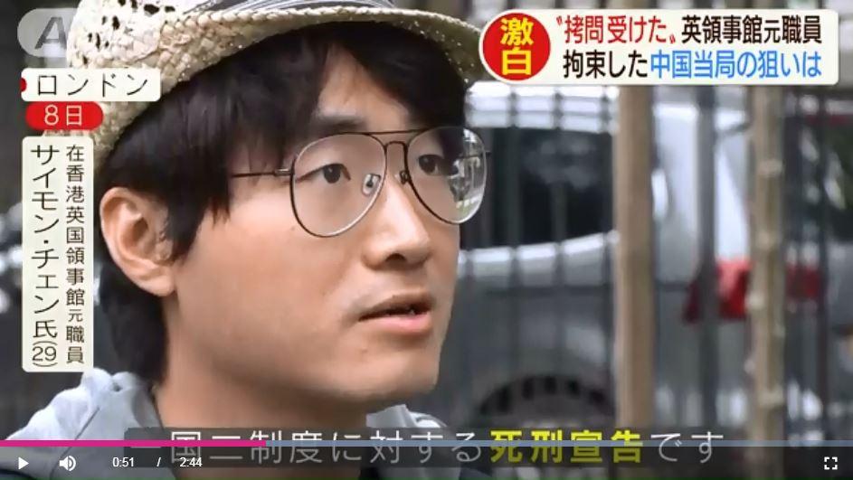 鄭文傑受訪日媒 呼籲日本政府支援香港抗爭