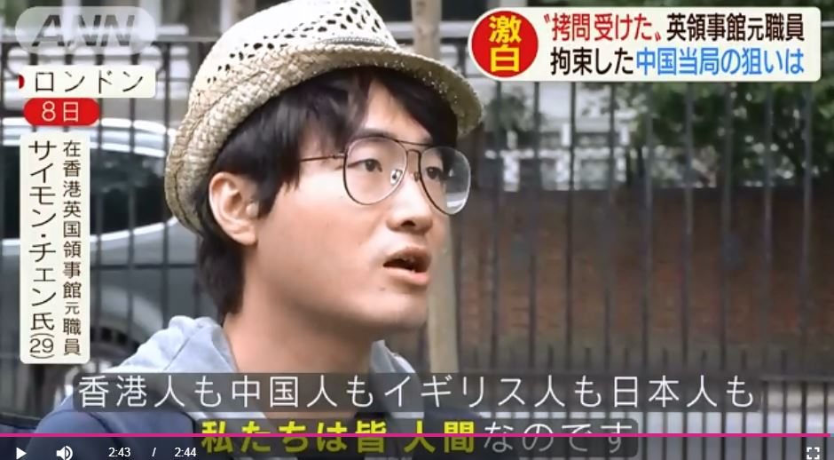 鄭文傑說:「希望日本政府關注在艱苦環境中抗爭的香港市民。這是事關所有的人權問題,包括香港人、中國人、英國人、日本人,因為我們都是人類。」 (影片截圖)