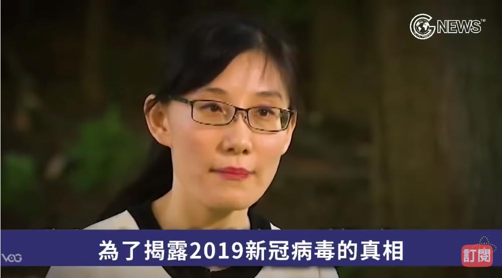 霍士(FOX)新聞專訪從香港實驗室出逃的科學家閻麗夢。(Youtube影片截圖)