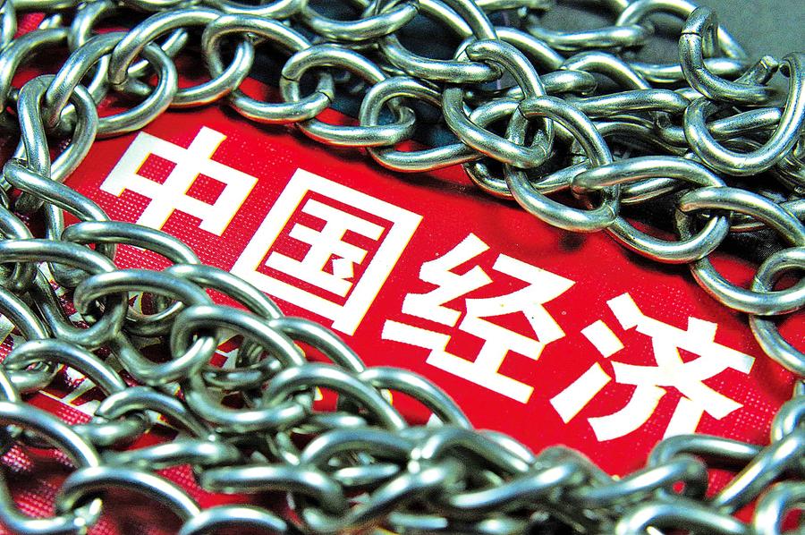 中共首次向海外中國公民徵收所得稅 專家:財政已枯竭