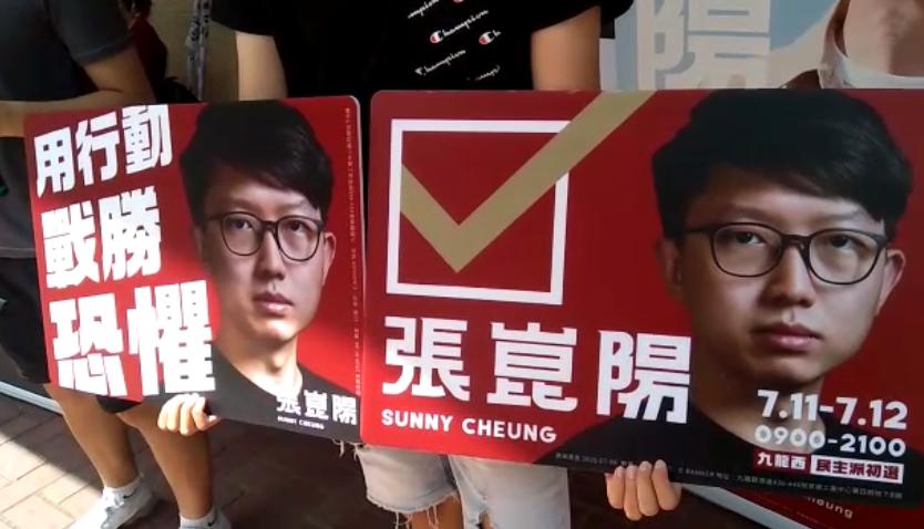 7月12日,黃埔,民主派初選。(杜夫 / 大紀元)