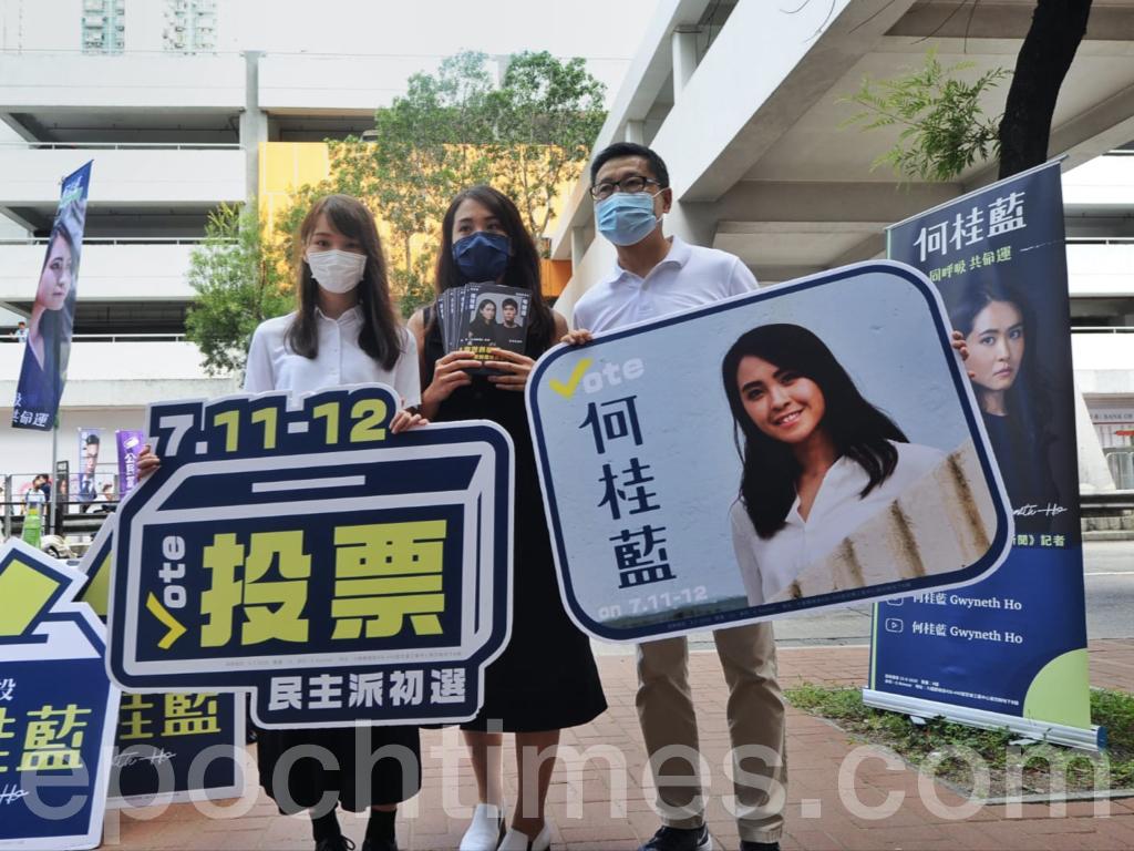 今日(7月12日),民主派立法會選舉35+初選進入第二日,在美孚的張崑陽街站,被稱為「立場姊姊」的前立場新聞記者何桂藍(中)也參與了拉票活動。她對於港大法律系副教授戴耀廷啟動的這次民主派初選表示感激,並認為,這使得香港人能夠認真一起探討香港的前途。(宋碧龍/大紀元)