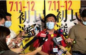 【民主派初選】7.12 港版國安法下超過61萬人投票