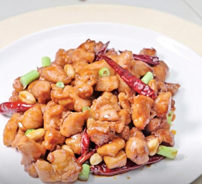 大廚教你做名菜 勁辣有味的宮保雞丁