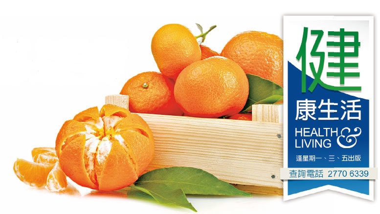 橘子裏外都是寶