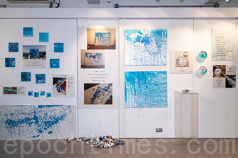 在賽馬會鯉魚門創意館展出的作品中,Yucca將一些發泡膠板進行二次創作。(陳仲明/大紀元)
