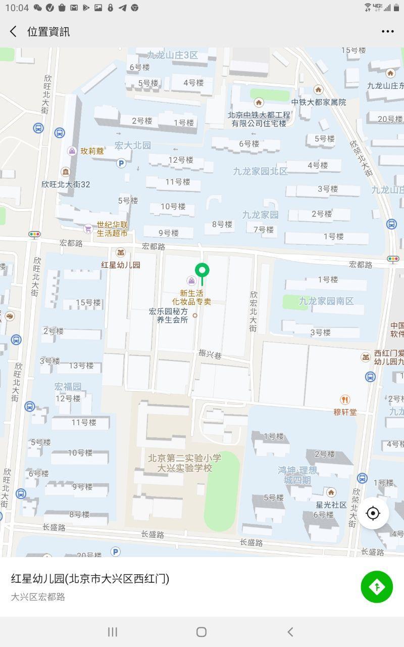 2020年7月12日,北京大興西紅門一村爆發警民衝突,事發地定位圖。(爆料網民提供)