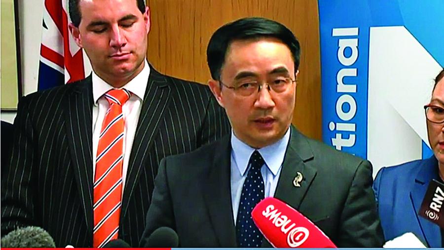 陷間諜疑雲 紐西蘭華人議員楊健退出政壇