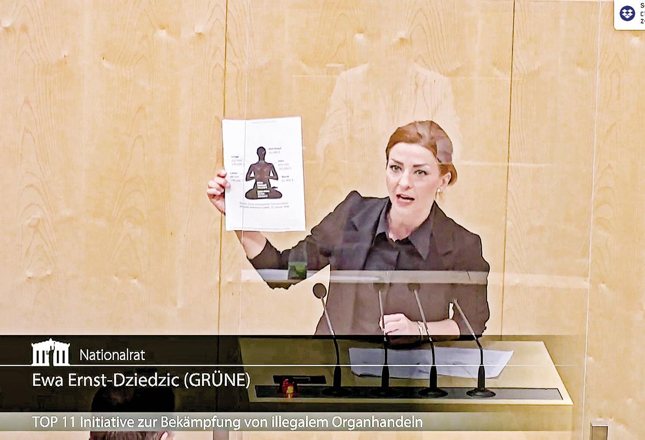 奧地利議員伊娃恩斯特德齊奇(Ewa Ernst-Dziedzic)在7月9日的國民議會上展示了一張「器官價目圖表」,標明在中國換取器官各需要多少錢。(影片截圖)