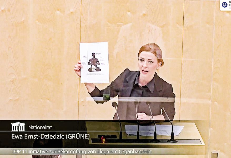 奧地利國會通過提案