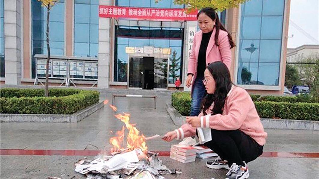 2019年10月23日,甘肅鎮原縣圖書館網站登載一張焚書照片,在引發國際關注後,該網站將此照片下架。(鎮原縣圖書館官網)
