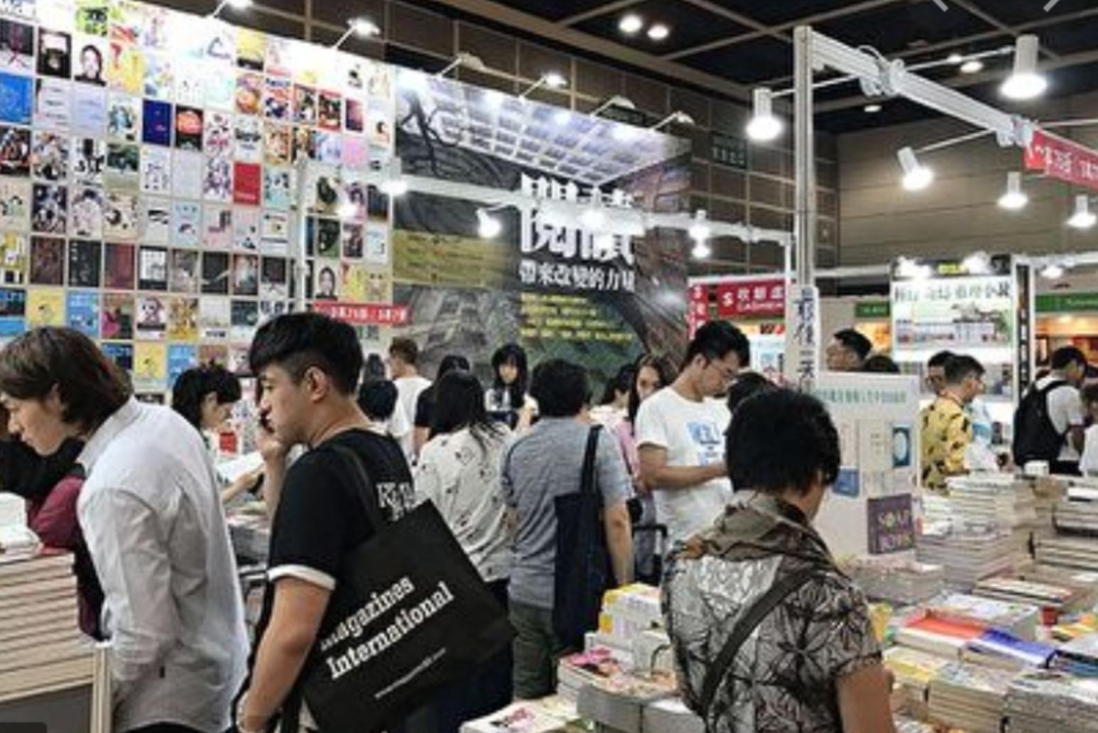 2019年香港書展(大紀元圖庫)