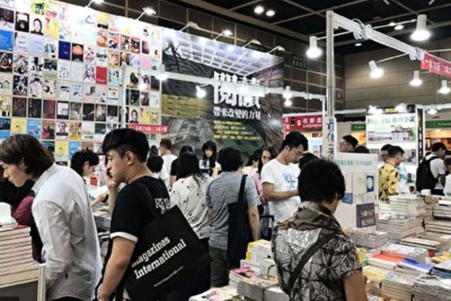 【中共肺炎】貿發局宣佈書展延期 參展商認為主辦單位宣佈太遲