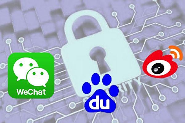 新浪是中國最大的社交網站,也同時為中共進行監控和審查言論。(大紀元制圖)
