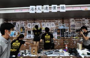 香港大學學生會發起「重建港大連儂牆行動」