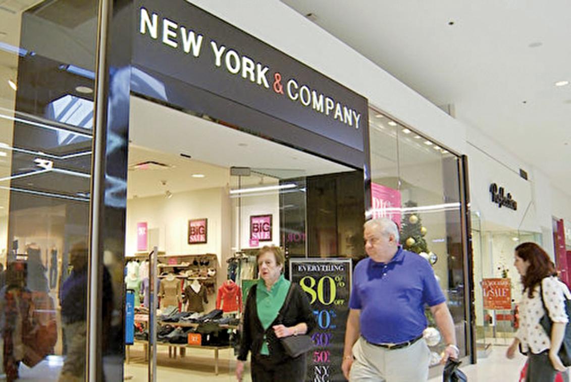 NewYork&Company 香港門市店。(大紀元資料室)
