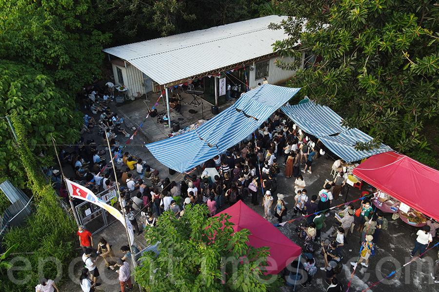 上周六,村民們舉辦了最後一屆「大樹菠蘿節」。(陳仲明/大紀元)