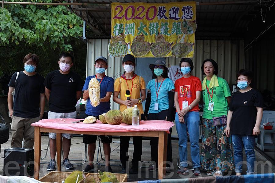 「大樹菠蘿節」期間,村民和義工向公眾介紹橫洲三村5年來抗爭的點滴,分享大樹菠蘿美食,並邀請不同領域的嘉賓探討土地問題。(陳仲明/大紀元)
