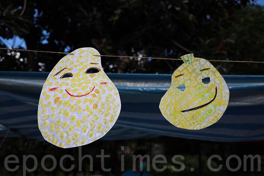 「大樹菠蘿節」期間繪製的大樹菠蘿面具。(陳仲明/大紀元)