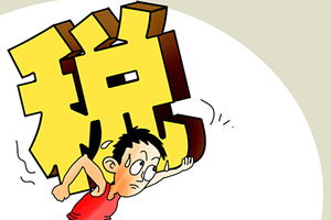 中共長臂徵稅或致人才流失 國安法助北京充實錢袋子