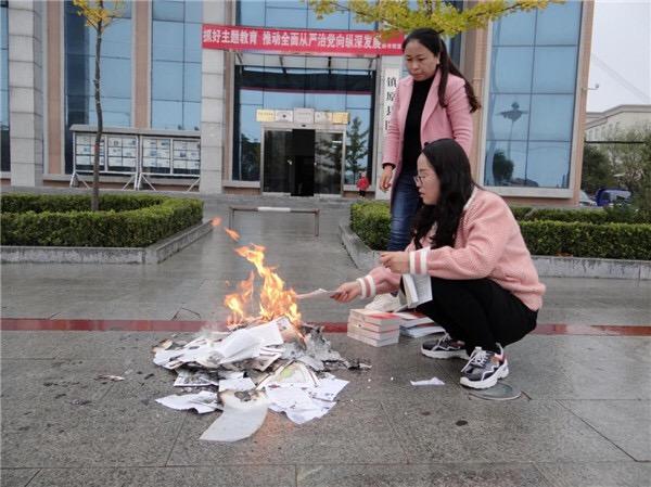 30省圖書館查禁書 中共啟動焚書坑儒2.0