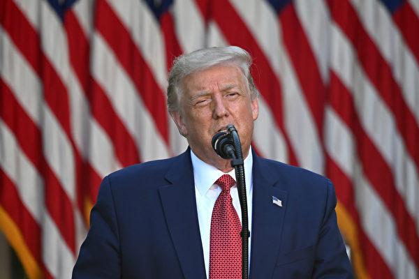 美國總統特朗普7月14日下午5時半在白宮玫瑰園舉行跟中國相關的主題新聞會。(JIM WATSON  AFP)
