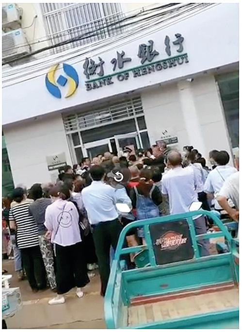 今年2次成為被執行人的河北省衡水銀行遭遇擠兌。(影片截圖)
