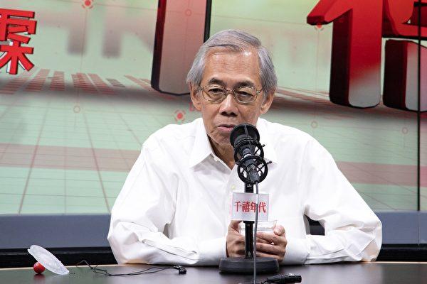 曾籲成立獨立調查委員會 公務員高官王永平宣佈面書專頁永久關閉