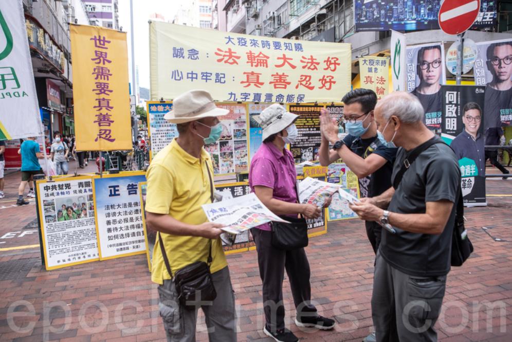 香港大法弟子堅持如一繼續講真相救眾生,受到港人、議員的讚賞。(余鋼/大紀元)
