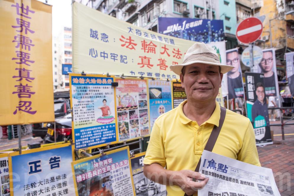 港版國安法通過後,香港大法弟子堅持如一繼續講真相救眾生。(余鋼/大紀元)