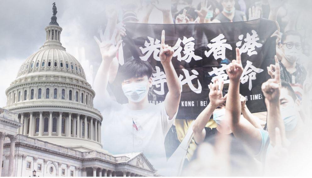7月2日美國會一致通過《香港自治法》 對損害香港自治的中共官員等實施制裁(大紀元圖庫)