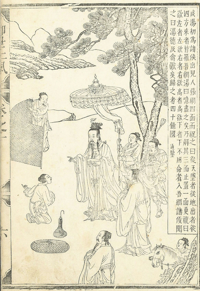 中共肺炎瘟疫,《推背圖》56象卦如何解出路?