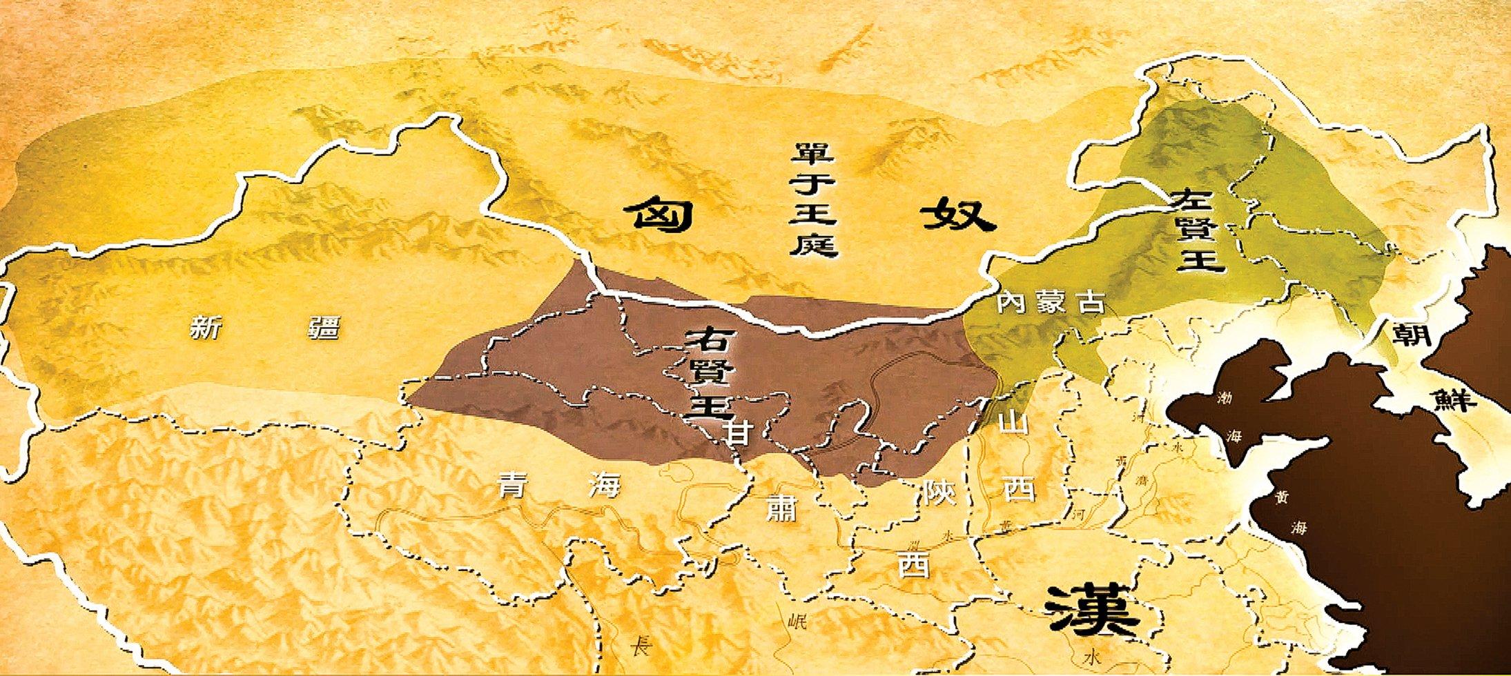 漢武帝時期,大漢疆域以北都是匈奴的勢力範圍。單于王庭居中,兩側分設左右賢王。