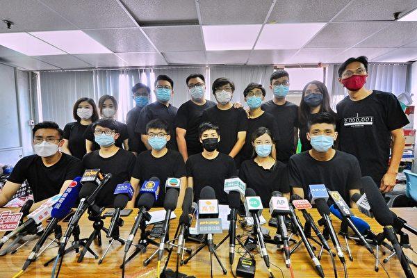 香港16名「抗爭派」民主派初選參選人7月15日召開記者。(宋碧龍/大紀元)