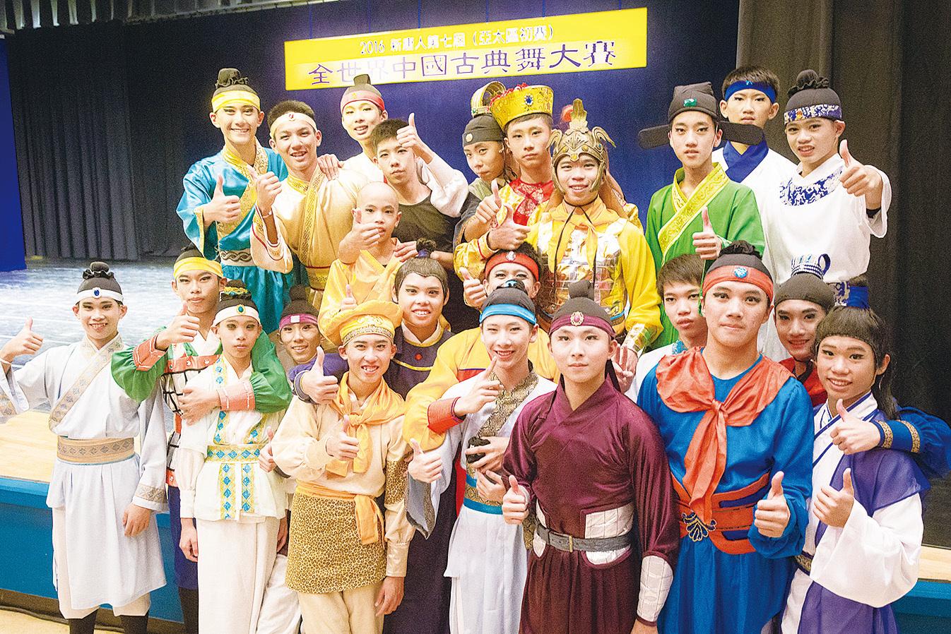 第七屆「全世界中國古典舞大賽」亞太區初賽,青年男子組和少年男子組參賽選手合影。(陳柏州/大紀元)