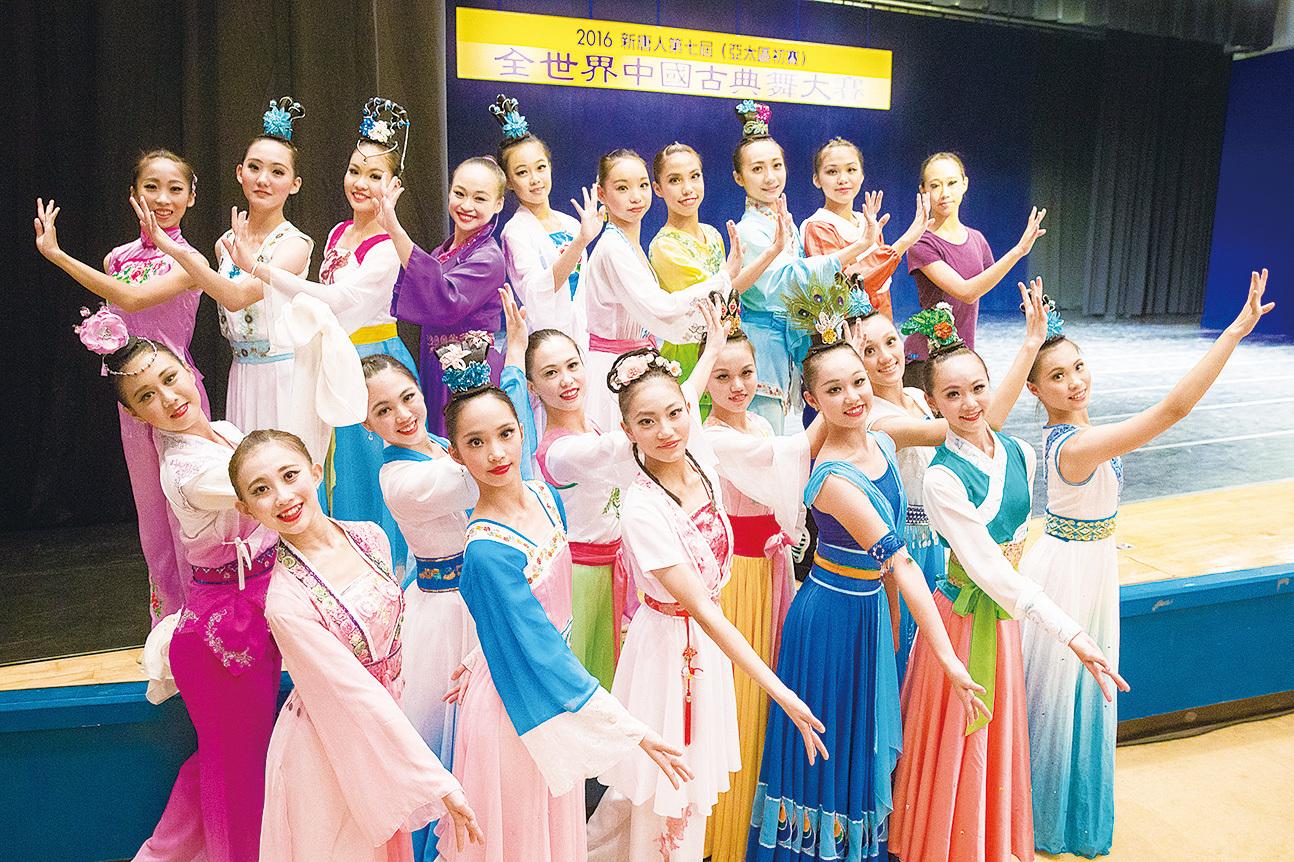 第七屆「全世界中國古典舞大賽」亞太區初賽,青年女子組、少年女子組參賽選手合影。(陳柏州/大紀元)
