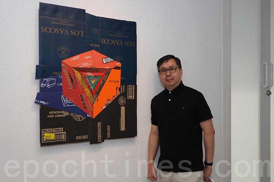 前天文台台長李本瀅報讀香港藝術學院的藝術學士,以紙皮為創作媒介進行畢業創作。(陳仲明/大紀元)