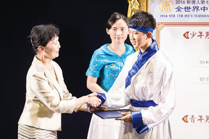 入圍選手:中國古典舞已深植我心