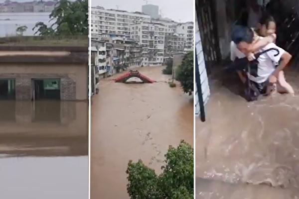 重慶萬州16日再降暴雨。(影片截圖)
