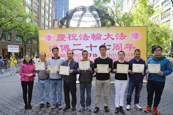 2019年剛來美國的王志龍(右四)、廣東小伙子李柏林(右一)非常高興在退黨中心領到了退黨證書。(施萍/大紀元)