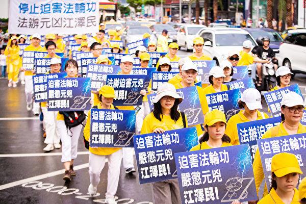 法輪功反迫害20周年,2019年7月20日下午,超過2000名台灣北部部份法輪功學員不畏風雨,在台北市區舉行720反迫害遊行。(陳柏州/大紀元)