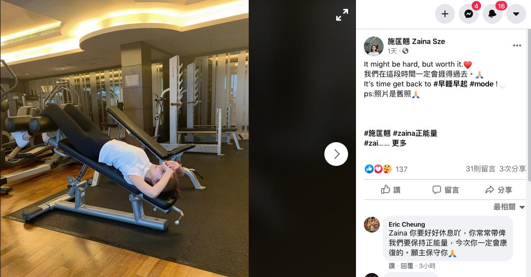 港首位藝人施匡翹確診 無綫「封城」