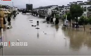 洪水淹沒工廠 重創長江流域製造業供應鏈