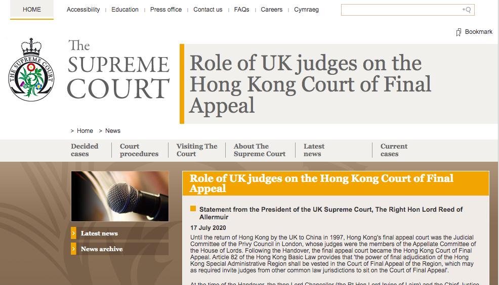 7月17日,英國最高法院院長、香港終審法院非常任法官韋彥德發表有關「港版國安法」的聲明。(網站截圖)