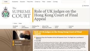 英國最高法院:將視香港法治情況決定是否向終院派出法官