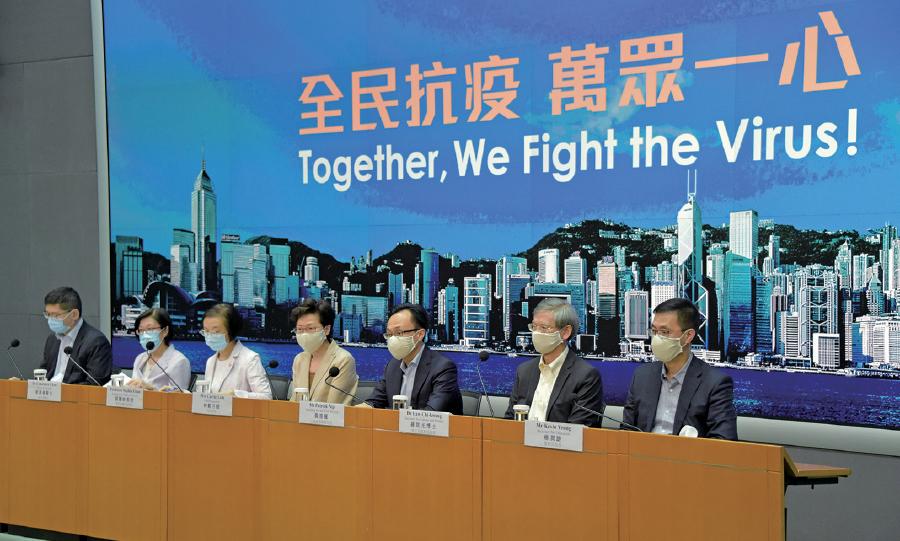 本港新增108宗中共病毒確診個案,特首林鄭月娥昨日與多名官員開記者會,宣佈多項防疫措施。(郭威利/大紀元)
