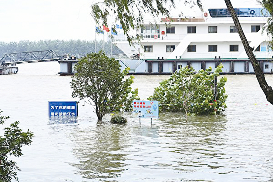 洪水滔天各級領導 上行下效玩失蹤?